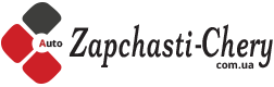 Кронштейн Шевроле Каптива купить в интернет магазине 《ZAPCHSTI-CHERY》